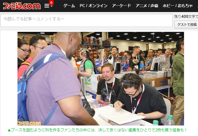 Weekly Famitsu had an article about the signing online, which was pretty cool!